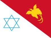 Jewish New Guinea (Drive of History)