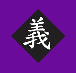 Yihetuan Flag