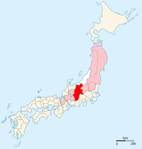 File:Shinano.png