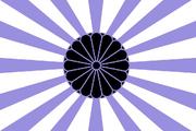 Flag of Soga Japan (World of the Rising Sun)