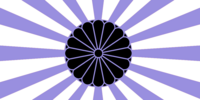 Japan (World of the Rising Sun)