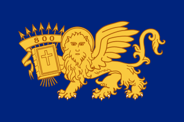 File:CreteFlag.png
