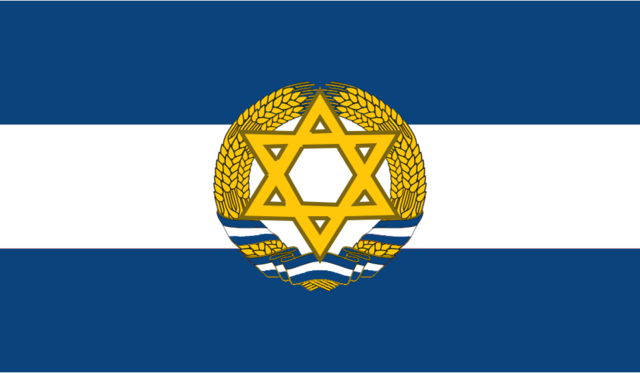File:Jew-rmany.png