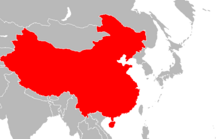 Location of the PRC