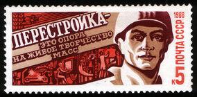 USSR stamp Perestroyka