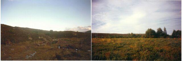 File:AvAr Parnu, Estonia SSR- marsh.jpg