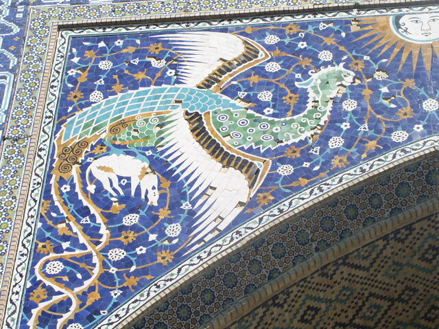File:Nadir Madrasah Phoenix.jpg