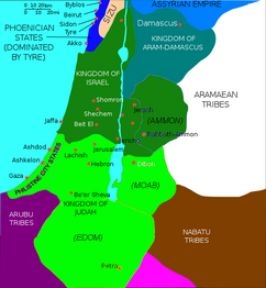 Devided Land (NSI)