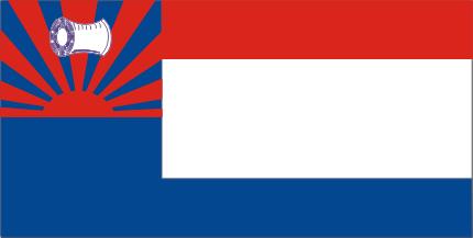 File:Karen National Union Flag.png
