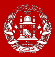 208px-Coat of arms of Afghanistan svg
