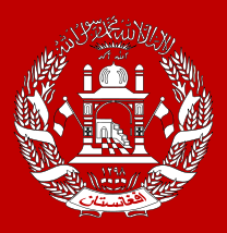 File:208px-Coat of arms of Afghanistan svg.png