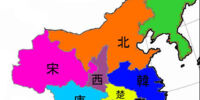 The Sino-Japanese War 660-673 (93-80 BC) (L'Uniona Homanus)