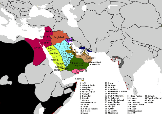 File:The Arabian Federation, 1719.png