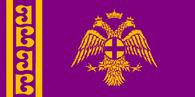 Bizantium Kingdom