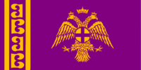 The Great World War (The Purple Mantle)