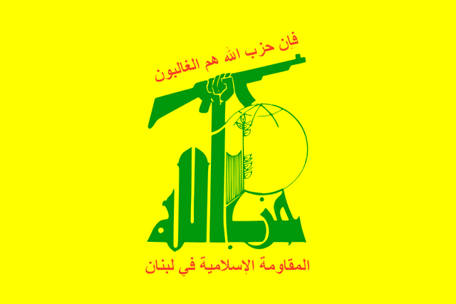 File:Flag of Hezbollah.png