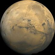 Maximum Systema - Mars