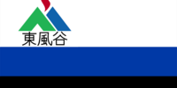 Kochiya (Principia Moderni II Map Game)