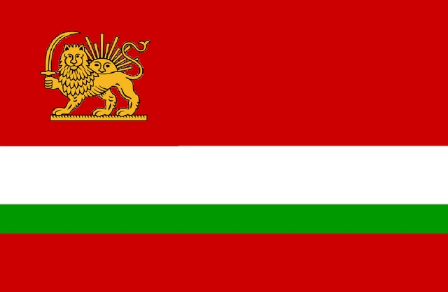 File:Persian Flag.png