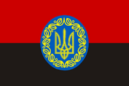 Flag of UPA