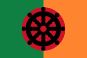 Bengal budish rebels