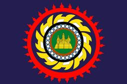 Flag of the Khmer Empire
