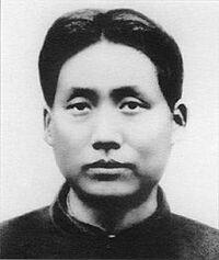 Mao, 1927