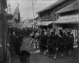 File:Japanese Army 4.jpg