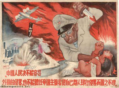 File:Chinese Atom Bomb Propaganda.jpg
