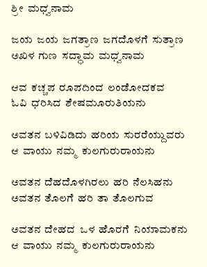 File:Madwanamakannada.jpg