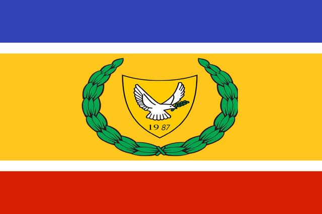 File:UL Flag 2.jpg