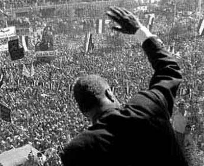 Nasser addressing Damascus, 1960