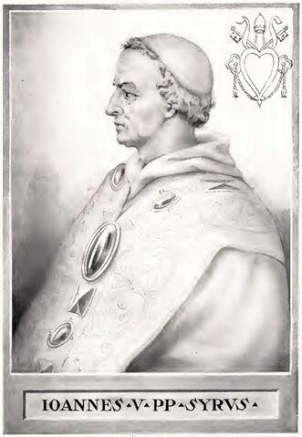 File:Pope John V.jpg