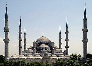 File:Mosque.jpg