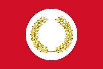 File:Omarshin Flag.png