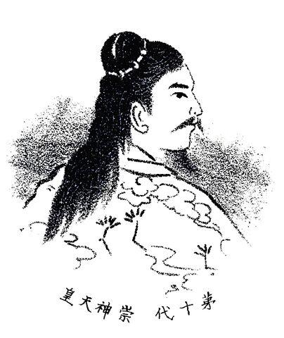 File:Emperor Sujin.jpg