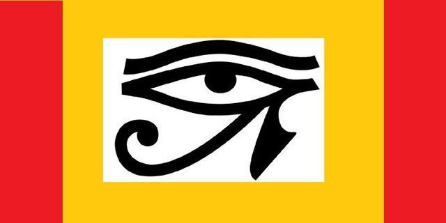File:Egyptian Prefecture.jpg