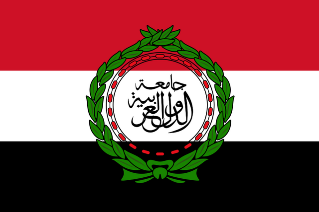 File:Final UAR Flag.png