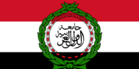 United Arab Republic (Eagle of the Nile)