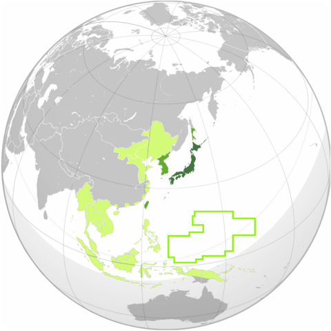 File:Japanese empire.png