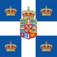 600px-Royal Standard of the Kingdom of Greece (1936-1967) svg