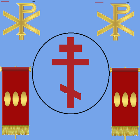 File:Roman Emblem.png