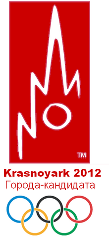 File:KRASNOYARK 2012 bID.PNG