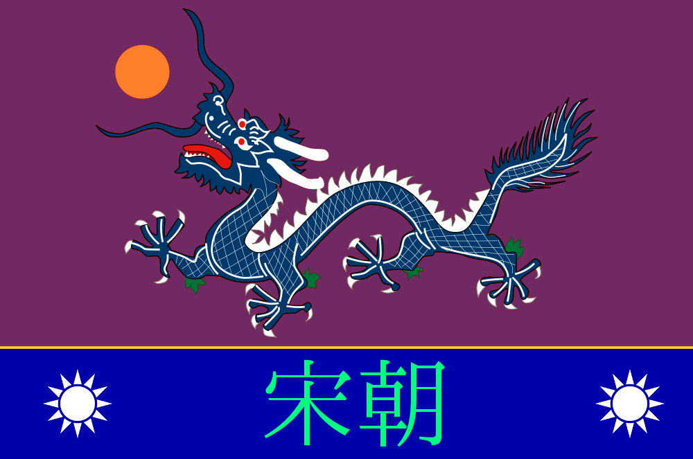 Image - Song Dynasty Flag (Shattered Into Pieces).png ...