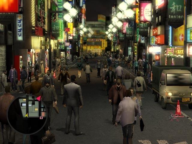 File:Yakuza.jpg