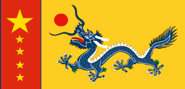 File:5 china qing dynasty flag 1889 svg by nabium-d6a1ud8.png