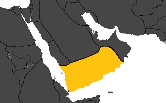 File:Yemen.png