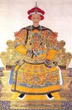 003-The Imperial Portrait of a Chinese Emperor called 'Daoguang'