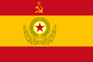 Flag of Soviet España (Shattered Into Pieces)