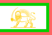 Flag of Persia (1906)
